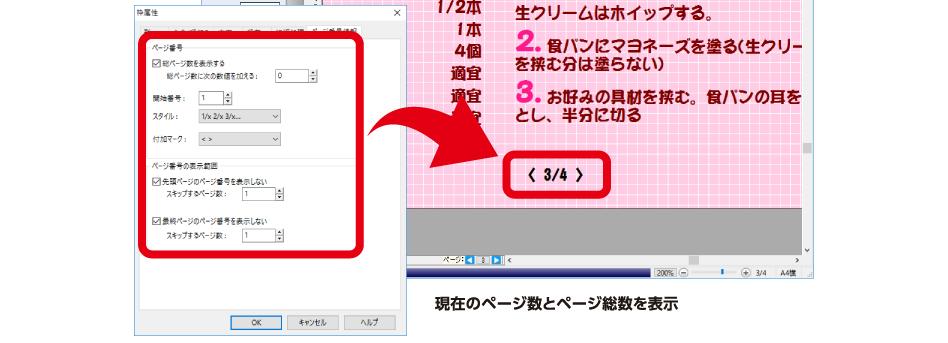 タブレット pdf 縦書き文字選択可能