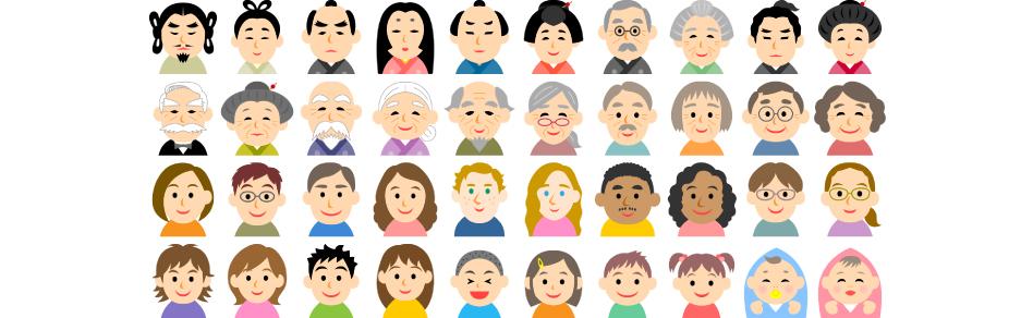 家系図作成 家系図作成ソフト親戚まっぷシリーズ つくれる家系図2