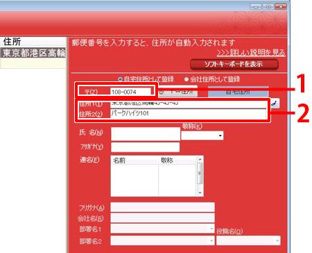 県 愛媛 番号 郵便 検索